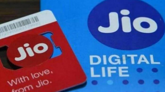 TRAI, jio, Reliance Jio, 4G Speed, 4G Download Speed, Airtel, Idea, Vodafone,ट्राई, जियो, रिलायंस जियो, 4जी स्पीड, 4G डाउनलोड स्पीड, एयरटेल, आइडिया, वोडाफोन,Hindi News, News in Hindi