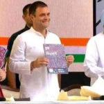 congress manifesto, rahul gandhi, कांग्रेस घोषणा-पत्र, राहुल गांधी