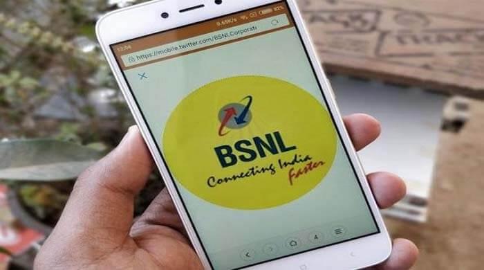 bsnl new plan offer