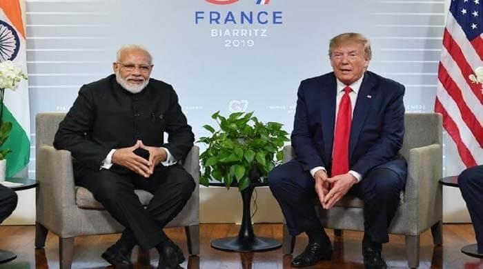 g 7 summit france