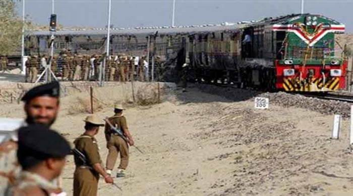 thar express suspended