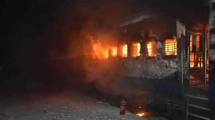Bihar Sampark Kranti Express caught fire