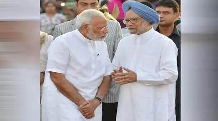 manmohan singh suggests modi sarkar
