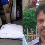 ISRO Scientist murder