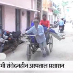 husband body on rickshaw