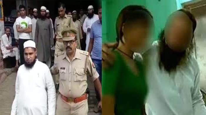 moulana molests female head constable