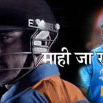 dhoni on chahal tv