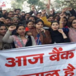bank strike in bihar
