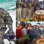 bhojpur crpf jawan martyrs