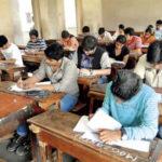 bihar board matric exam
