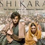 shikara protest