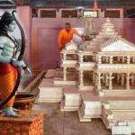 trust on ram temple in ayodhya